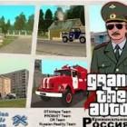 Игра ГТА Криминальная Россия онлайн бесплатно